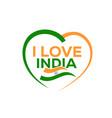 i love india vector image