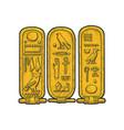 ancient egyptian cartouche sketch vector image