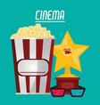 cinema pop corn 3d glasses and trophy vector image vector image