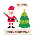 greeting card with santa claus and christmas tree vector image vector image