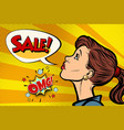 omg sale woman pop art retro vector image vector image