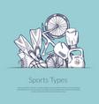 hand drawn sports equipment vector image