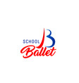 ballet school icon for dance or sport club emblem vector image vector image
