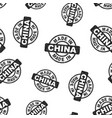 made in china stamp seamless pattern background vector image vector image