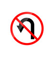 no u turn road sign on white background vector image vector image