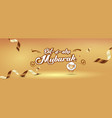 beautiful eid al adha mubarak typography text vector image
