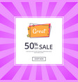 great sale 50 off shop now inscription with star vector image vector image