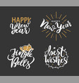 happy new year jingle bells and best wishes cards vector image vector image