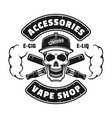 vape shop black with skull and e-cigarettes vector image vector image