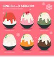 bingsu or kakigori most popular korean desserts vector image vector image