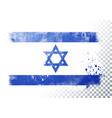 grunge flag isreal vector image vector image