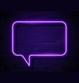 neon violet glowing speech bubble sign vector image vector image