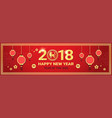 2018 chinese year of dog horizontal banner with vector image vector image