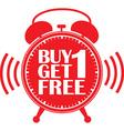 Buy 1 get 1 free red alarm clock vector image vector image
