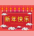 chinese new year blessing on chinese background vector image
