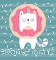 cute unicorn cat - funny vector image