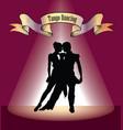 dancing club poster couple beautiful vector image