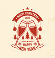 merry christmas and 2022 happy new year stamp vector image