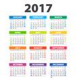 2017 Calendar - template of color 2017 calendar vector image vector image