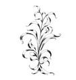 floral corner border decorative design element vector image vector image