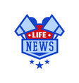 life news logo social mass media red and blue vector image