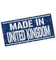 made in united kingdom stamp vector image vector image