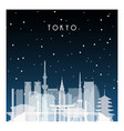 winter night in tokyo night city in flat style vector image vector image