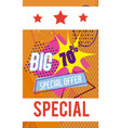 big sale shopping banner and poster vector image