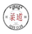 Judo club t-shirt graphics label vector image vector image