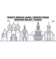 russia - sergiev posad lavra travel famous vector image vector image