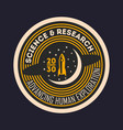 space mission vintage isolated label vector image vector image