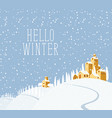 winter landscape with church on snow-covered hill vector image vector image