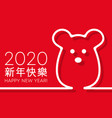 2020 happy new year card with a translation vector image