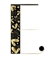 Decorative letter shape E vector image