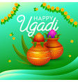 happy ugandi holiday typography banner indian vector image