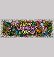 happy womens day hand drawn cartoon doodles vector image vector image
