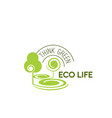 icon of green trees for eco life vector image vector image