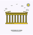 parthenon of athens monument poster template vector image