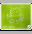Recycle symbol blueprint icon vector | Price: 1 Credit (USD $1)