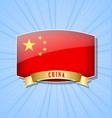 chinese bulged badge or icon with ribbon on blue vector image vector image