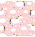 seamless pattern unicorn jumping cloud star in vector image vector image