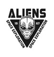 aliens black emblem with face of humanoid vector image vector image