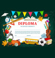 kids diploma for kindergarten or school vector image vector image