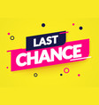 last chance banner last minute offer label vector image vector image