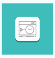 round button for admin command root software vector image vector image