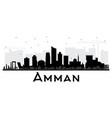 amman jordan city skyline black and white