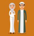 arab pregnant arab couple vector image