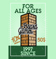 color vintage bord games banner vector image vector image