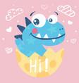 cute dino dinosaur for print t-shirt vector image vector image