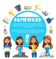 housekeeping cartoon poster with woman housewife vector image vector image
